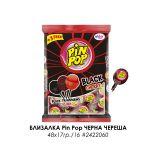 Близалка Pin Pop ЧЕРНА ЧЕРЕША 48х17гр./16